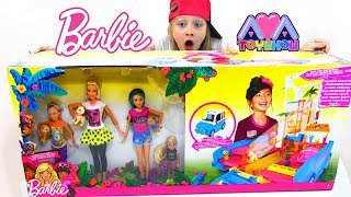 Barbie ULTIMATE Puppy mobile uk car exclusive to Smyths toys