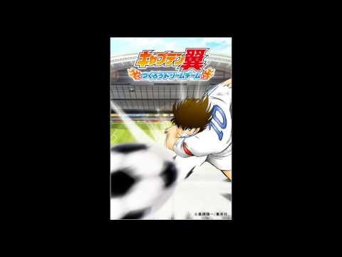 Captain Tsubasa Tsukurou Dream Team Ost - Dream Team Theme 1