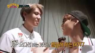 Yugmark short moment