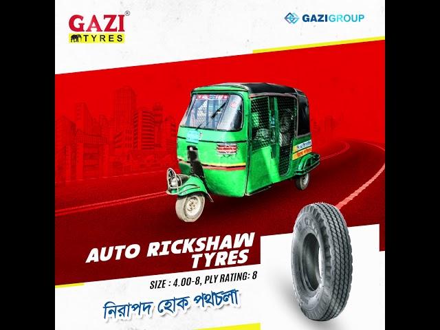 Auto Rickshaw Tyres