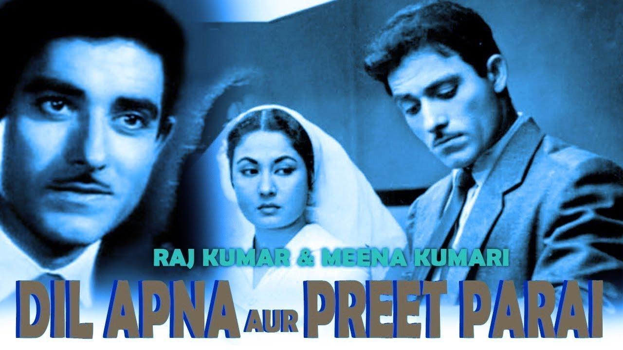 दिल अपना और प्रीत परायी - Dil Apna Aur Preet ...