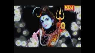 Popular Shiv Bhajan 2015 - Agad Bum Agad Bum Bum Lahri || NDJ Music
