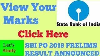 SBI PO 2018 PRELIMS RESULTS DECLARED