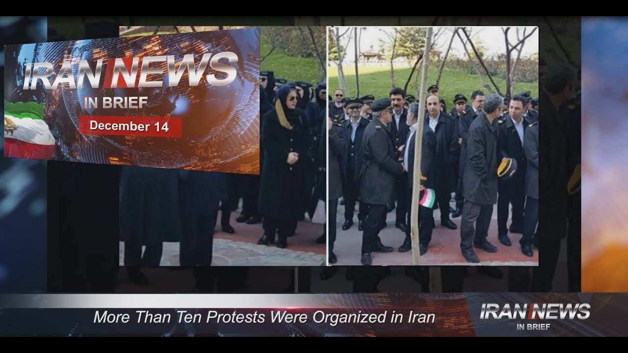 Iran news in brief, December 14, 2018