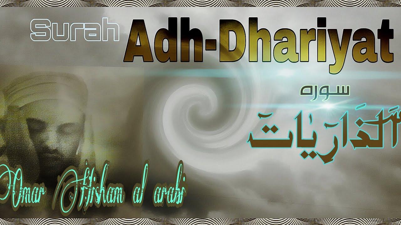 Download #51*BE HEAVEN   Surah Adh-dhariyat   عمرهشام العربي,سورة الذاريات -