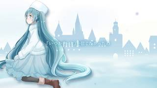 【初音ミク】White Tears【オリジナル】