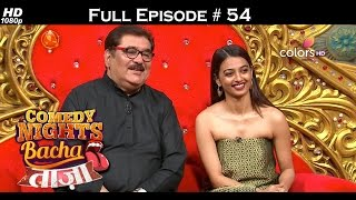 Comedy Nights Bachao Taaza - 9th October 2016 - कॉमेडी नाइट्स बचाओ ताज़ा - Full Episode