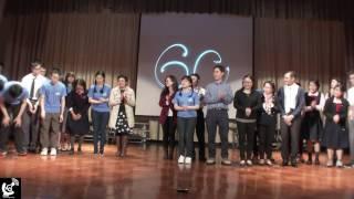 [GAYDAY2016] 6C-畢業班表演 (1080p)