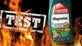 Castrol Magnatec 10W40 Który olej silnikowy jest najlepszy?
