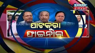 Patkura Poll Battle: Ground Zero Report From Marshaghai Block Booth No 74