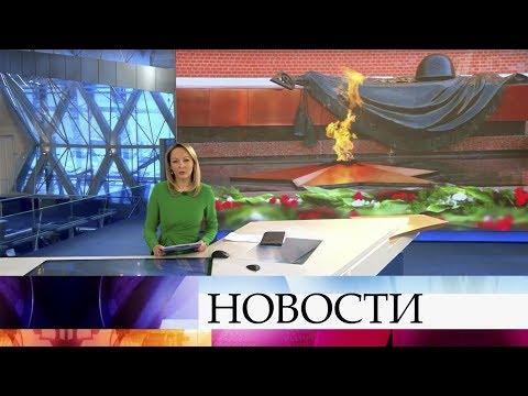 Выпуск новостей в 12:00 от 03.12.2019