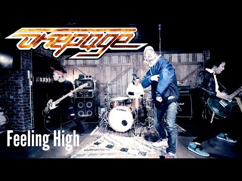onepage『Feeling High』MUSIC VIDEO
