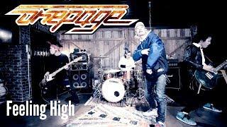 onepage『Feeling High』MUSIC VIDEO thumbnail