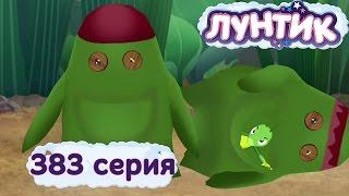 Лунтик и его друзья - 383 серия. Пародия