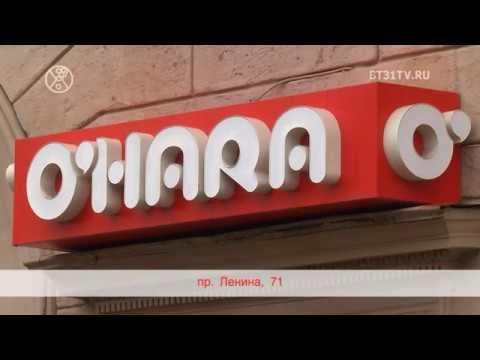 Новое поступление верхней одежды магазина Охара