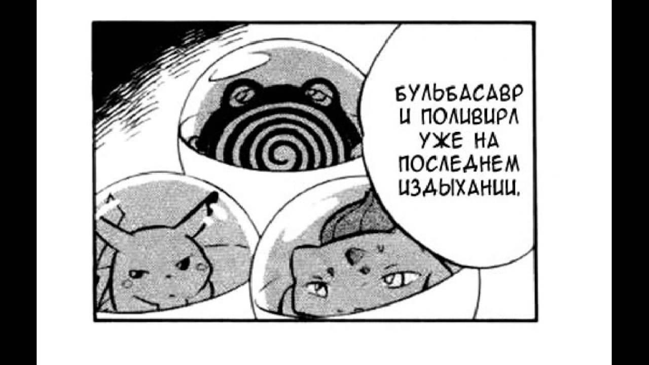 оникс фото покемон