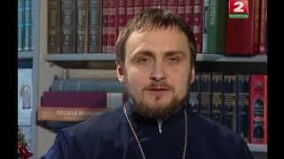 Отец Павел Сердюк в передаче Мир Вашему Дому выпуск от 7.01.2012