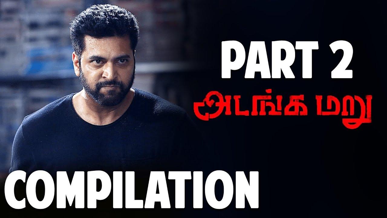 Download Adanga Maru   Tamil Movie   Compilation Part 2   Jayam Ravi   Raashi Khanna   UIE Movies