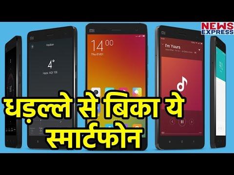 Xiaomi के इस Smart Phone ने India में मचाया तहलका