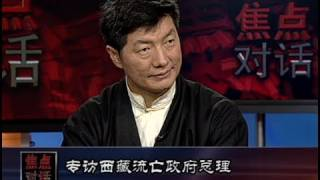 2011 11 04 焦点对话:专访西藏流亡政府总理