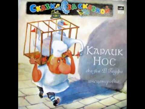 Песни Великой Победы, Советские песни mp3