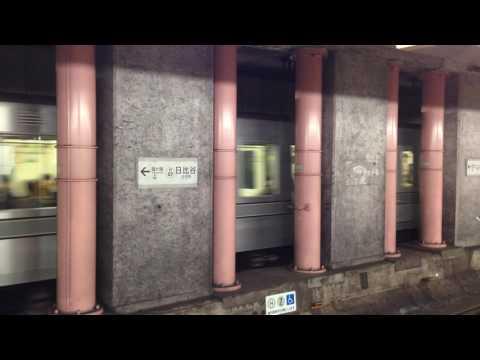 Hibiya Station Tokyo