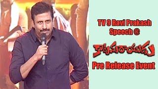 TV 9 Ravi Prakash Speech at Katamarayudu Pre Release Event