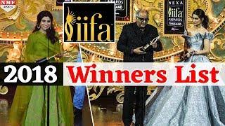 Winners list of IIFA Awards 2018|Sridevi |Irrfan Khan