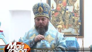 «Утоли моя печали»(7 февраля православные верующие отметили день иконы Божией Матери, именуемой «Утоли моя печали». Божествен..., 2017-02-09T12:48:06.000Z)