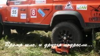 «Экспедиция-Трофи 2013» — Команда «Ермак»(, 2013-03-08T11:15:22.000Z)