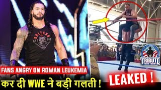 Fans QUIT WWE After Roman Cancer Storyline ! Leaked Tribute to the Troops 2018 Highlights !