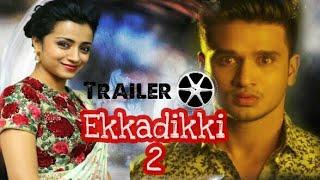 Ekkadiki 2 | Trailer | Ekkadiki 2 Official Trailer | Ekkadiki 2 trailer || Ekkadiki