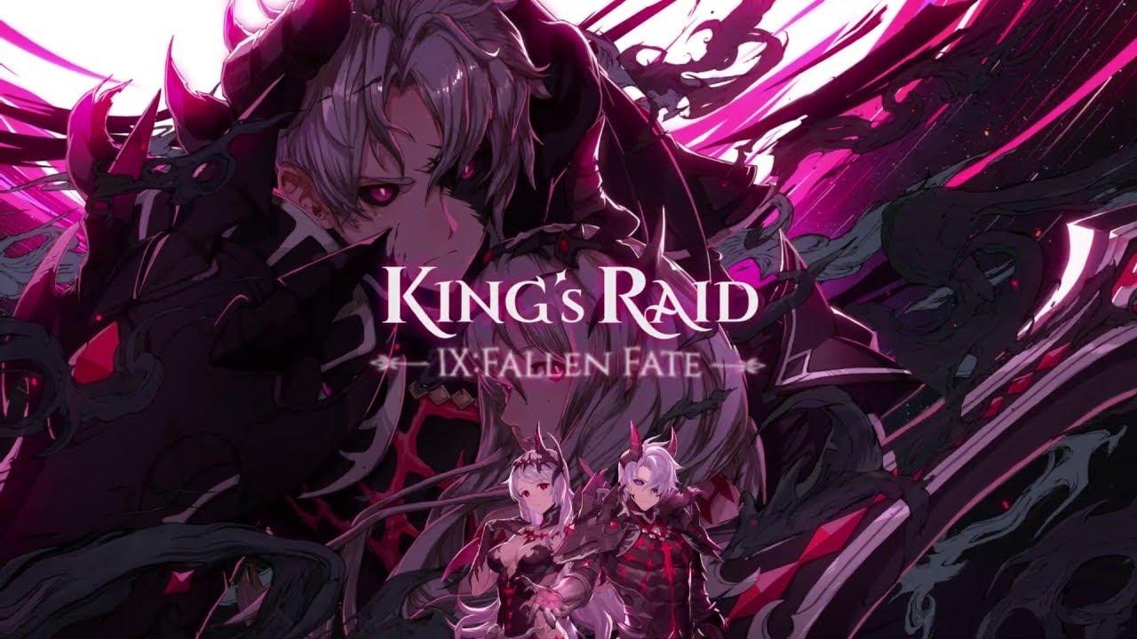 《King's Raid – 王之逆襲》番外篇 : 命運之羈絆 1 - YouTube