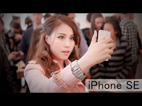 มาแล้ว!!! iPhoneSE รุ่นใหม่ที่ยอมขายถูก(ลง)