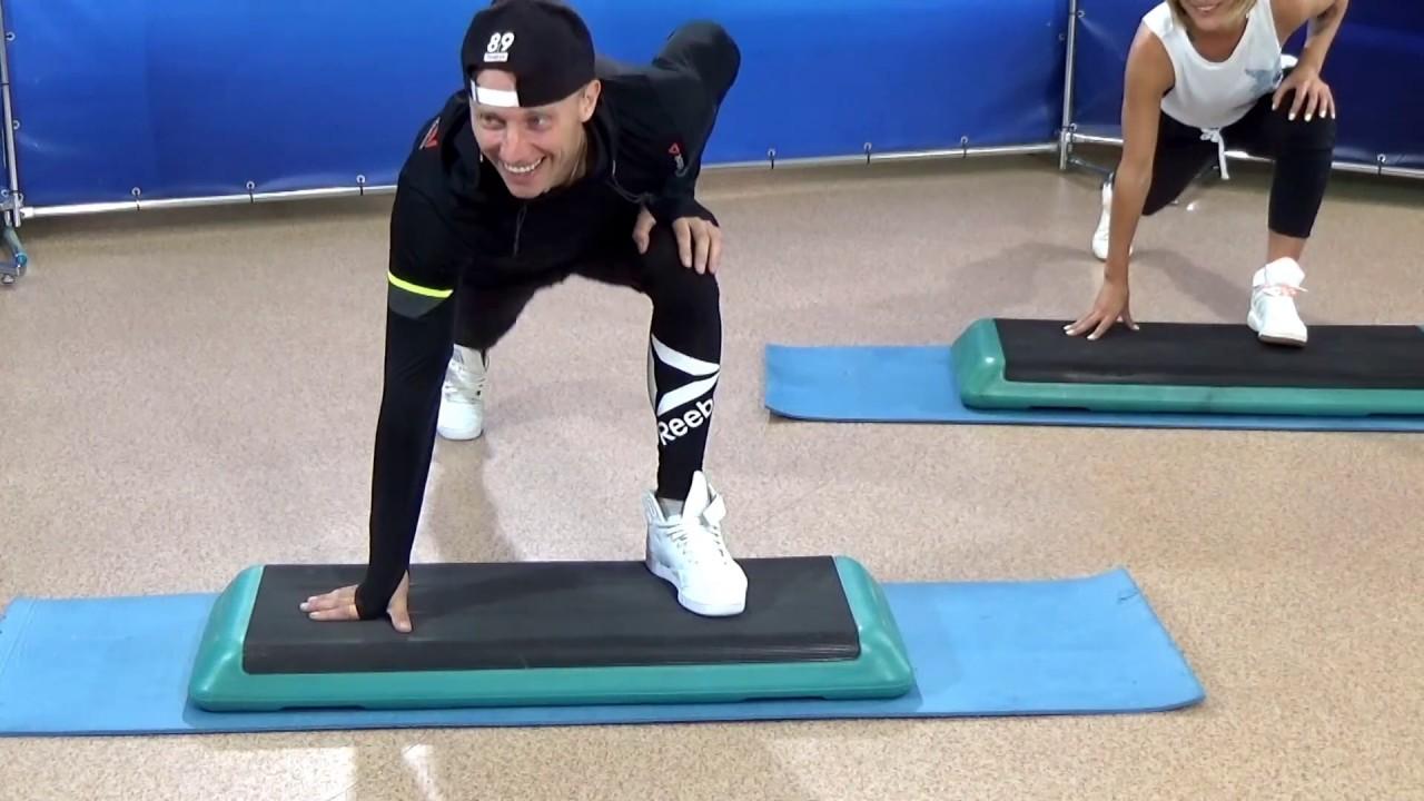 Фитнес для похудения: упражнения на степ-платформе.