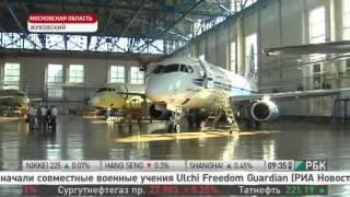 Национальный центр авиастроения в Жуковском