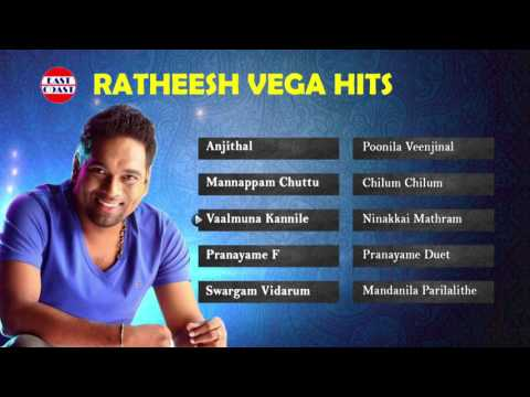 Ratheesh Vega Hits | Malayalam Super hit Songs |...