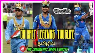 SOURAV GANGULY THUGLIFE|| YUVRAJ SINGH THUGLIFE|| TEAM INDIA THUGLIFE|| NO COMMENTS SIMPLY WASTE