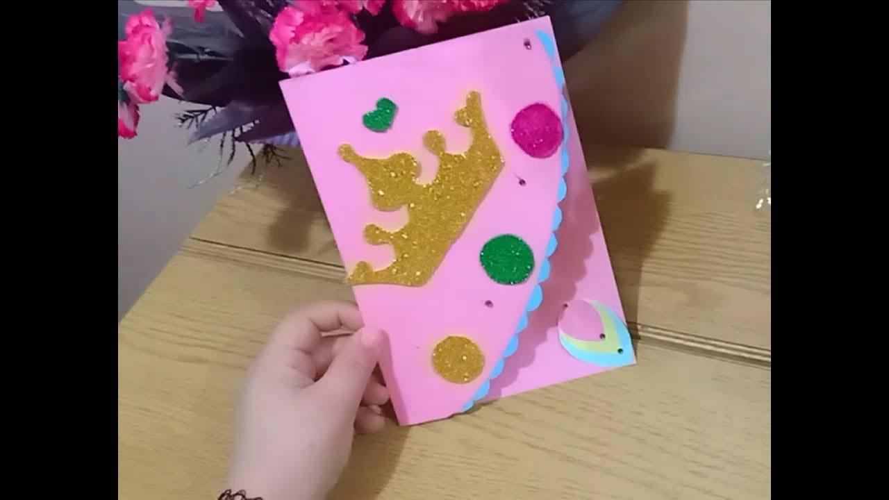 صنع بطاقات الام جديدة للاطفال 2019 تصميم كروت تهنئة جميلة للام عمل مطوية للمناسبات السعيدة و صن Ramadan Crafts Mothers Day Crafts For Kids Mothers Day Crafts
