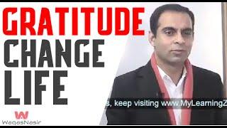 How Gratitude Can Change Your Life -By Qasim Ali Shah | In Urdu