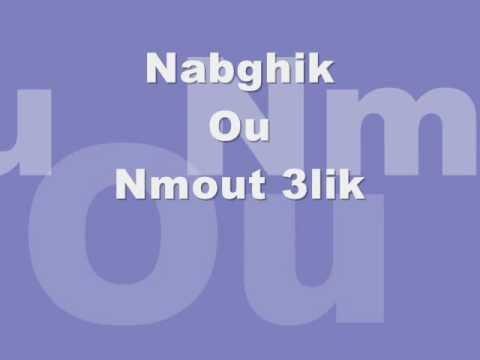 rani nebghik w nmout 3lik