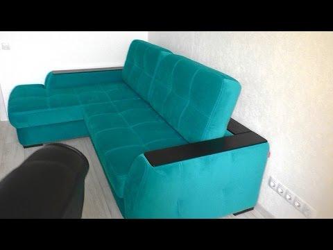Угловой диван Мега 2А