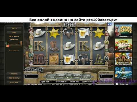 pro100azart бездепозитный бонус