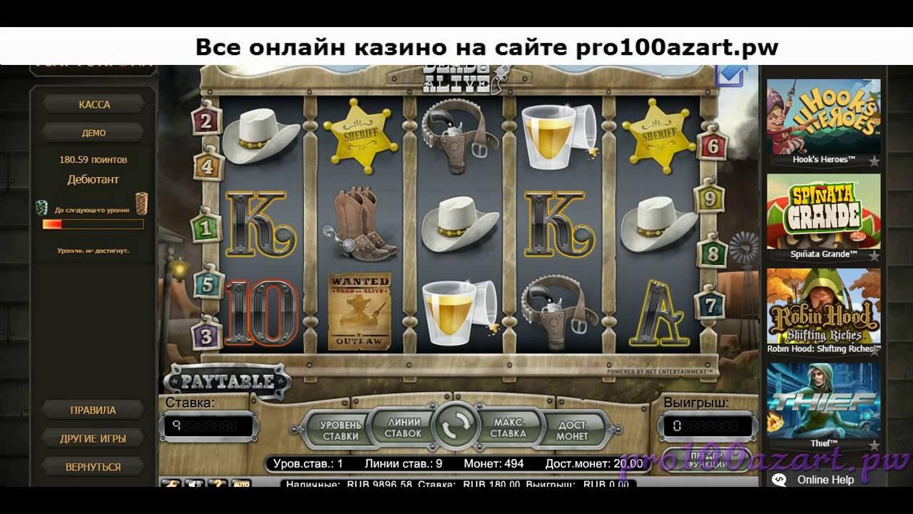 Заносы в казино Play Fortuna! Большие выигрыши в лицензионных онлайн казино.