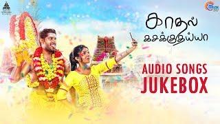 Kadhal Kasakuthaiya | Audio Songs Jukebox | Dharan Kumar | Dhruvva | Venba | Dwarakh Raja