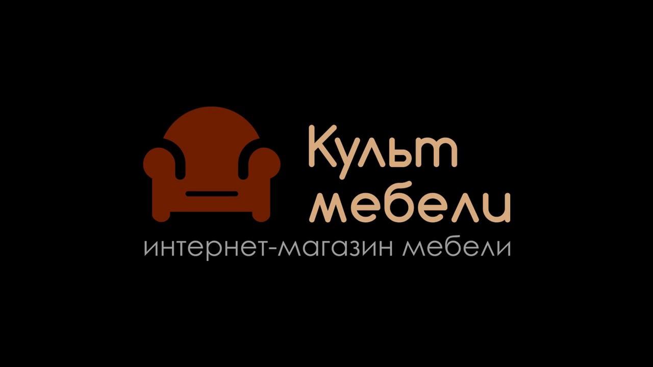 В украине удобно выбрать мебель в детскую комнату и купить детский комод, тумбу или шкаф в интернет-магазине мебельок. Интернет-магазин. На заказ. На основе имеющихся моделей и собственных идей, покупатель может заказать желаемый дизайн и размеры и купить детский шкафчик недорого.
