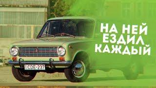 ТОП 5 МАШИН НА КОТОРЫХ ЕЗДИЛ КАЖДЫЙ!!