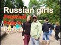 Russian Girls Peterhof Palace St Petersburg Russia..!