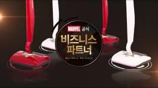 01 아이언맨 물걸레 청소기 브랜드