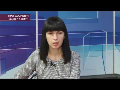 """TV7plus: Передача """"Про здоров'я"""". Запис ефіру від 4 грудня . Гість студії – Василь Закрижевський ."""